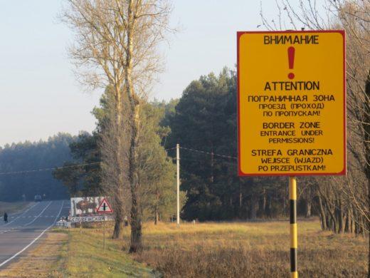 С 1 января посещение пограничной зоны для граждан Беларуси станет бесплатным. По новым правилам с собой необходимо иметь паспорт или вид на жительство.