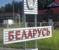 Украинских грибников задерживают на белорусской границе