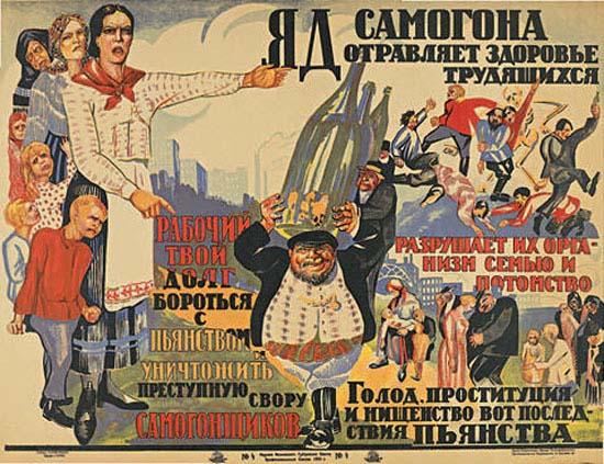 Рекламу грибов против алкоголизма в Алтайском крае уличили в недостоверности