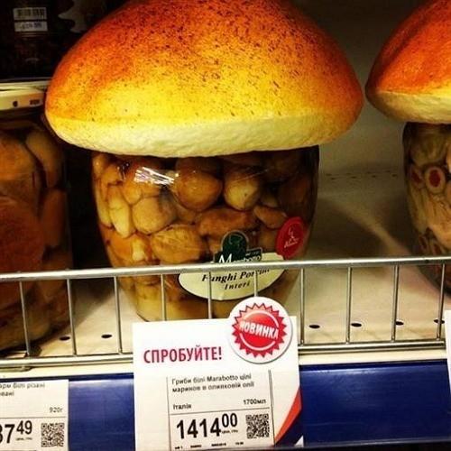 """Горожанам предлагают приобрести белые грибы в банках замысловатой формы по цене """"всего"""" 1414 гривен за 1700 граммов.  mush"""