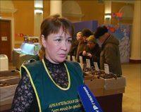 Воронежцев приглашают в поход за архангельскими грибами и ягодами