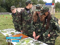 Молодое звено лесного патруля