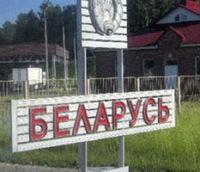 Украина и Белоруссия упростили пересечение границы жителям двух районов