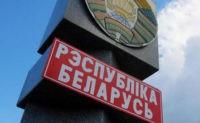 Украинцам запретили собирать грибы в лесах Беларуси